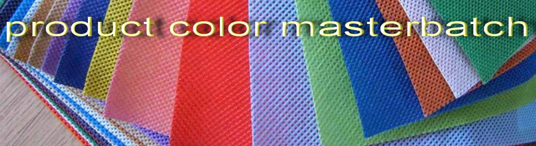 color for nonwoven1